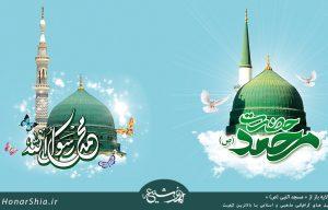 """دو طرح لایه باز از """" مسجد النبی (ص) """""""