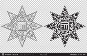 وکتور اسلیمی گل و بوته « الله »