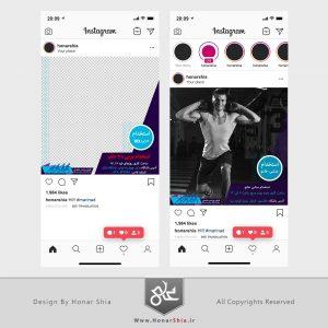 طراحی قالب پست اینستاگرام کاریابی ورزشی مازندران