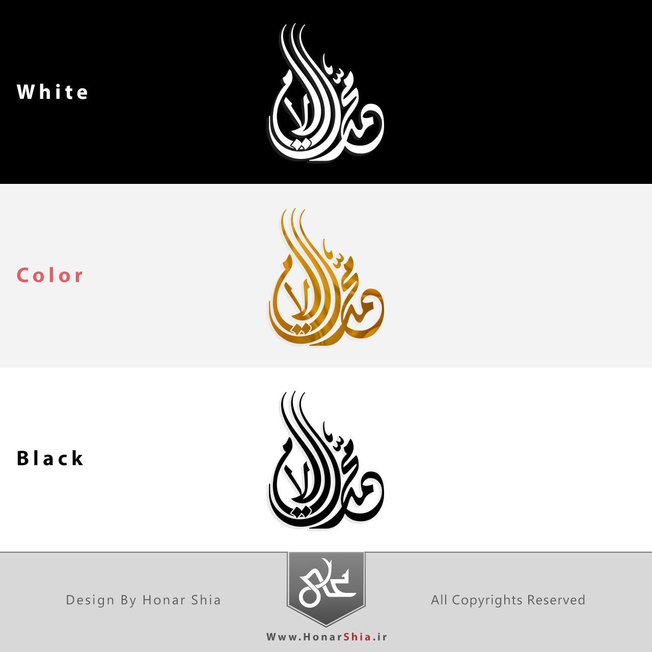 طراحی لوگو تایپ اسم و فامیل محمد اللامی