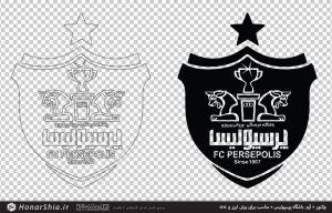 وکتور آرم باشگاه پرسپولیس | مناسب برای برش لیزر و cnc